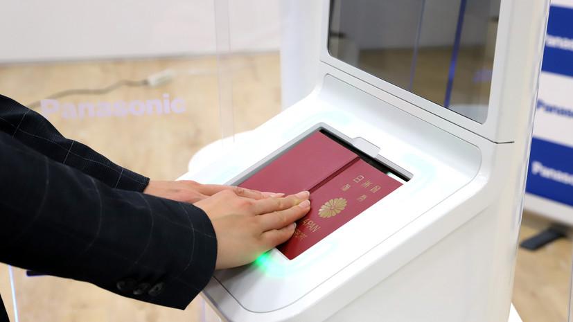 Опубликован рейтинг стран с удобным для путешествий паспортом