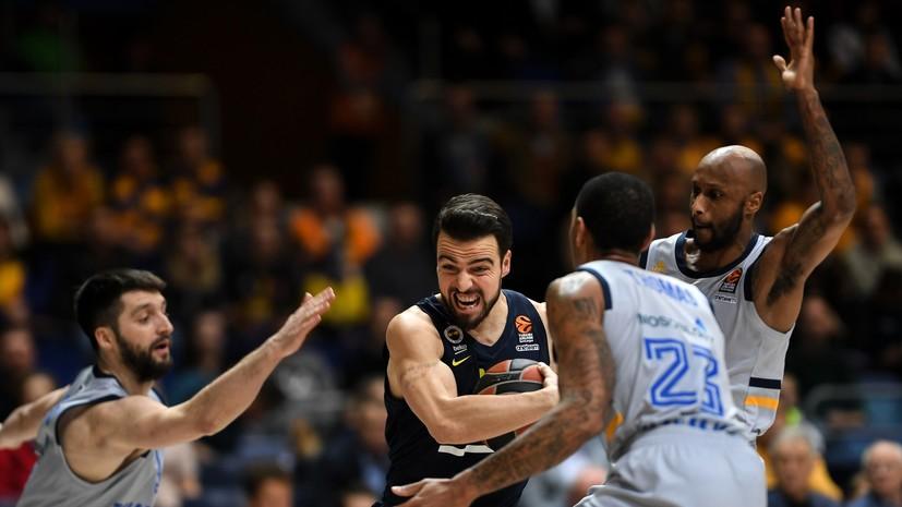 «Химки» обыграли «Фенербахче» в матче баскетбольной Евролиги
