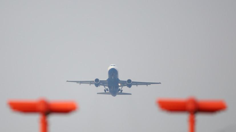 Аэропорт Хитроу восстановил работу после сообщений о беспилотнике