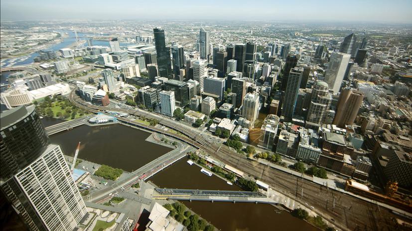 СМИ сообщили об обнаружении подозрительных пакетов в 13 консульствах в Мельбурне