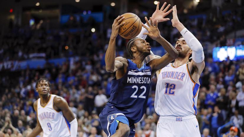 «Миннесота» обыграла «Оклахому» в матче НБА, Уиггинс набрал 40 очков