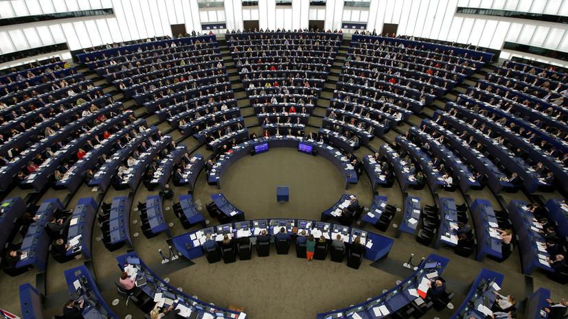 В Европарламенте призвали ЕС увеличить присутствие в зонах конфликтов