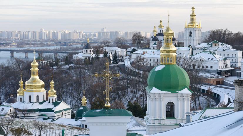 Эксперт прокомментировал пропажу икон из Киево-Печерской лавры