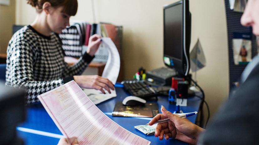 Автоэксперт прокомментировал вступление в силу новых тарифов ОСАГО