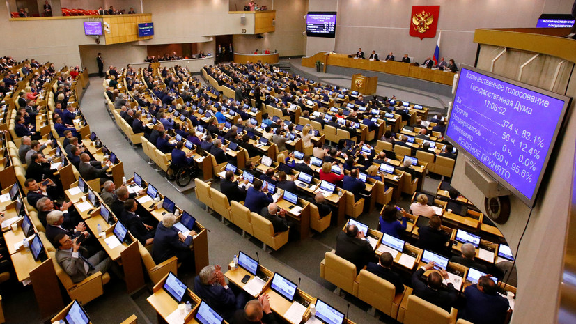 В Госдуме открылась весенняя сессия