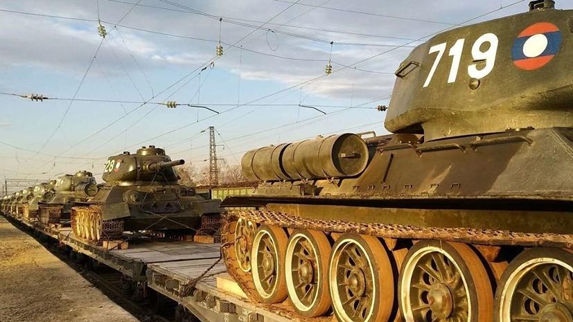 Эксперт оценил передачу советских танков Т-34 из Лаоса в Россию