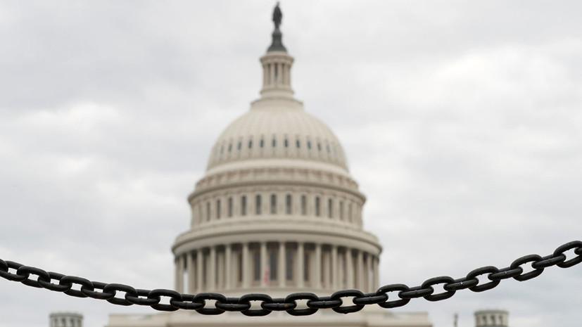 Эксперт объяснил блокировку в США законопроекта по санкциям против России и Ирана