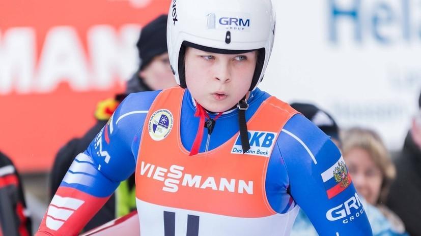 Демченко пропустит этап КМ по санному спорту в Латвии