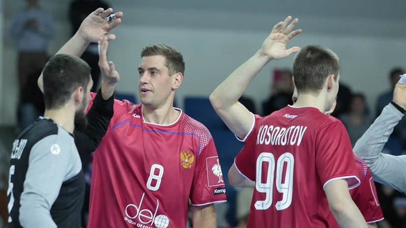 Стал известен состав мужской сборной России по гандболу на ЧМ-2019