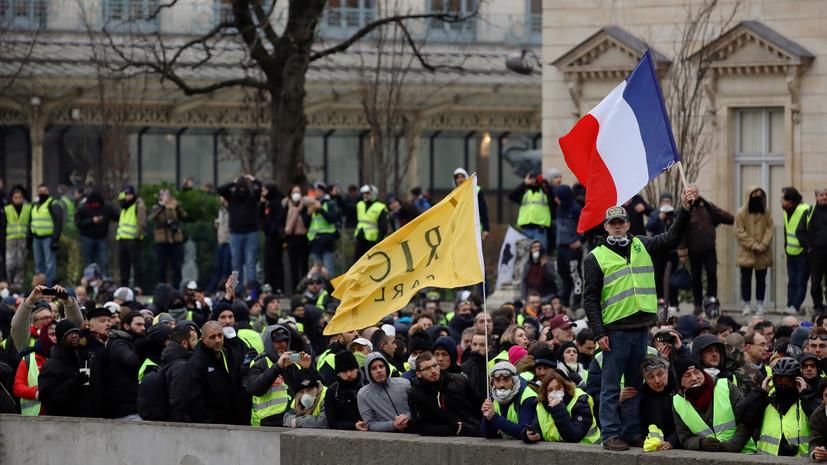 МИД России предупредил россиян о новых протестах «жёлтых жилетов» во Франции