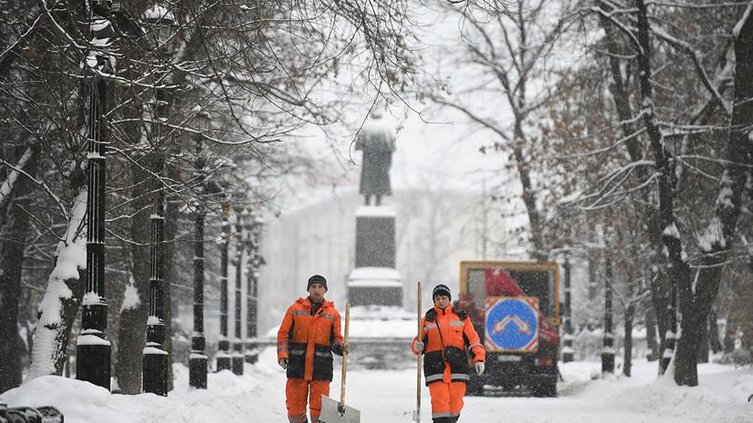 Синоптики спрогнозировали потепление в Москве с 13 января