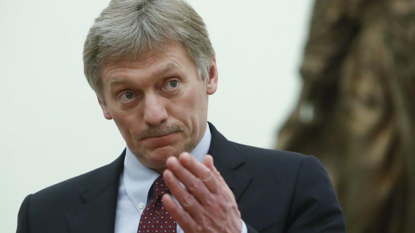 Песков прокомментировал данные о возможности обмена Уилана на Бутину