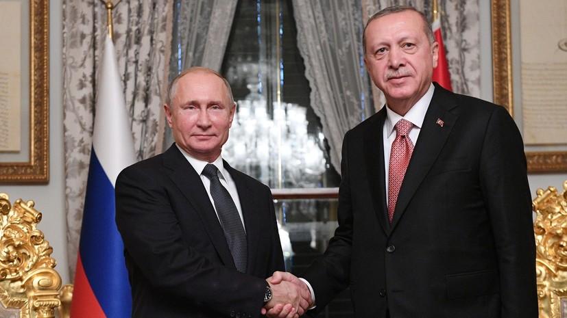 В Кремле заявили о подготовке визита Эрдогана в Россию
