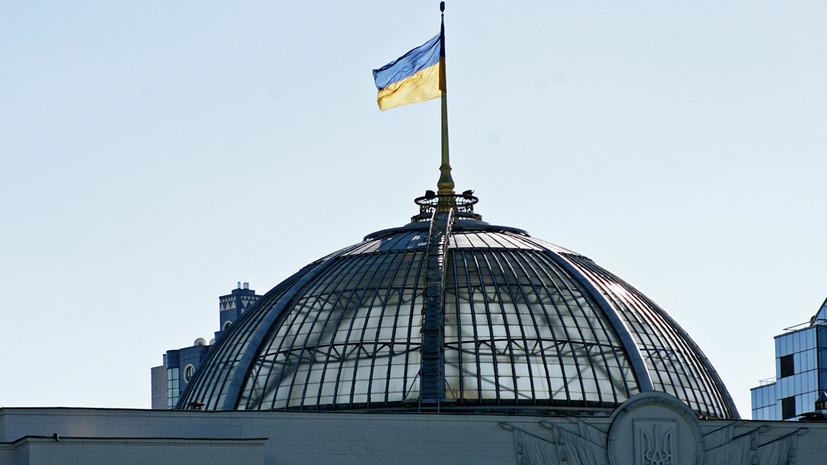 В Раде объяснили рост теневого сектора экономики Украины
