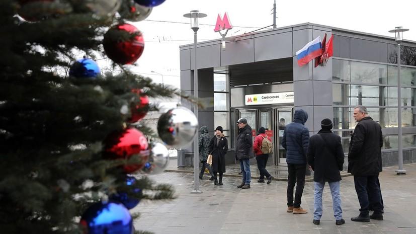 Собянин оценил темпы строительства метро в Москве