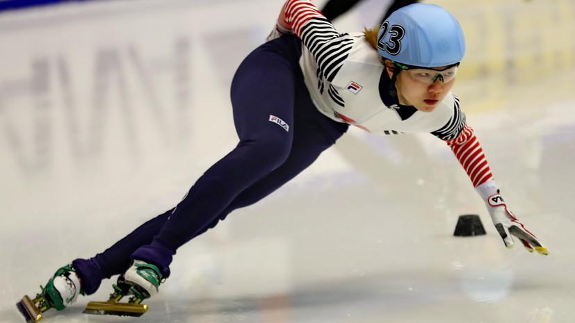 Олимпийская чемпионка из Южной Кореи обвинила тренера в сексуальном насилии