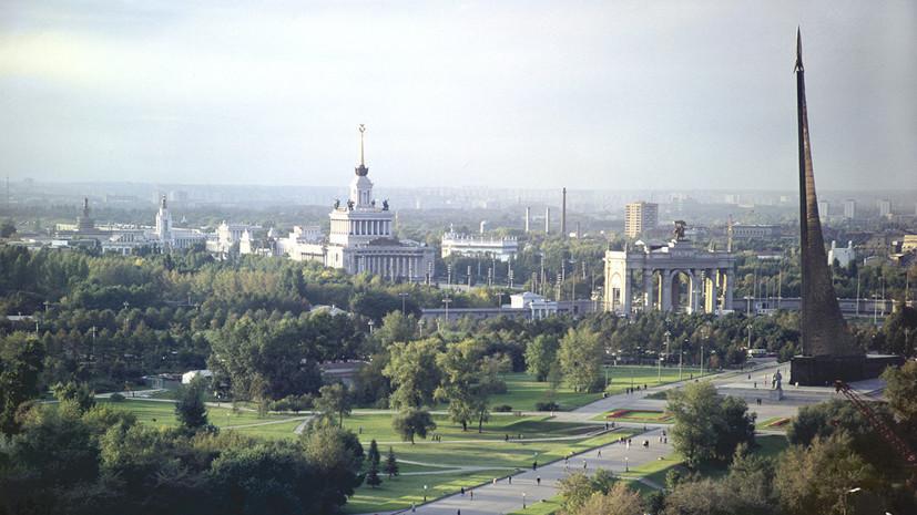 На ВДНХ планируют открыть парк аттракционов