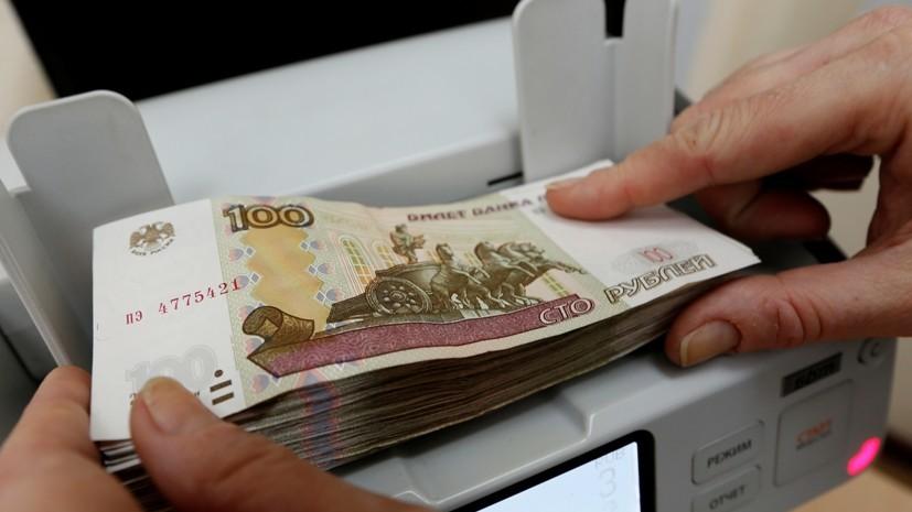 России предсказали попадание в десятку крупнейших экономик мира к 2030 году