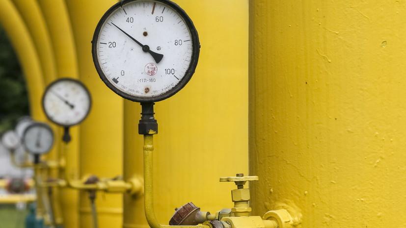 Переговоры по газу в формате Россия — ЕС — Украина пройдут 21 января