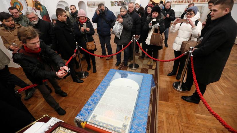 Синод Константинопольского патриархата оформил томос для Украины