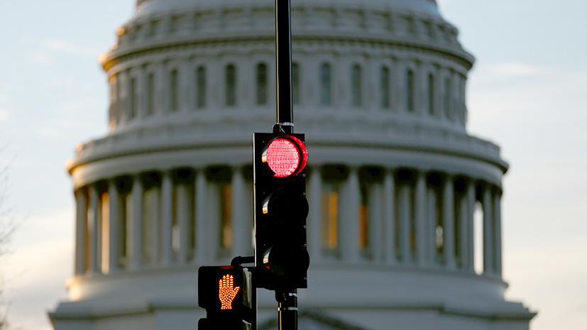 Эксперт прокомментировал блокировку в США законопроекта по санкциям против России и Ирана