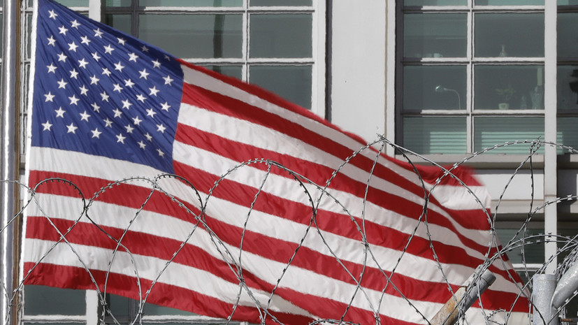 Эксперт оценил блокировку в США законопроекта по санкциям против России и Ирана