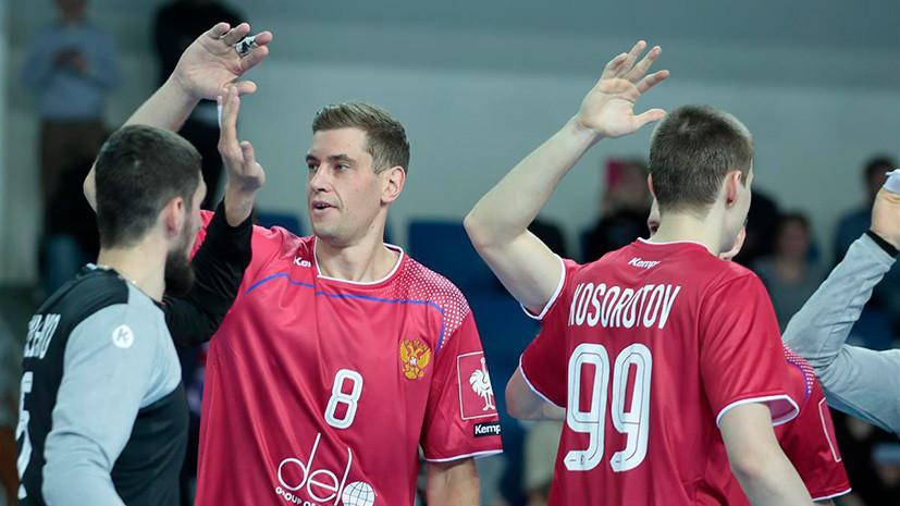 С прицелом на Олимпиаду: мужская сборная России по гандболу стартует на ЧМ в Германии и Дании
