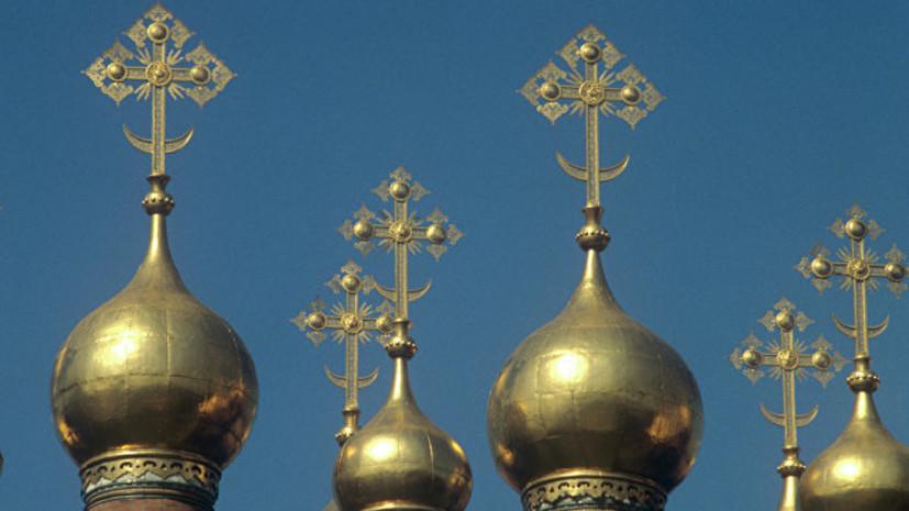 В РПЦ поддержали идею о созыве Всеправославного собора