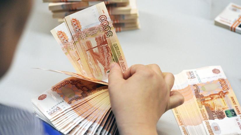 В Совфеде прокомментировали прогноз о росте в 2019 году зарплат бюджетников