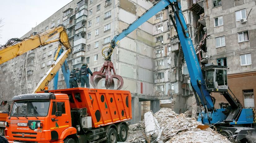 На покупку квартир после взрыва в Магнитогорске выделят 147 млн рублей