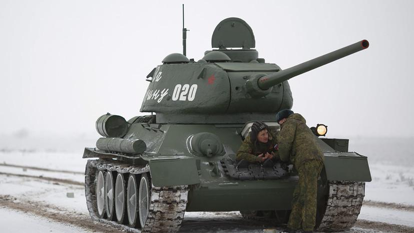В Госдуме оценили передачу Лаосом танков Т-34