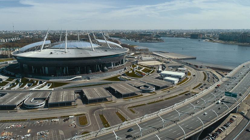 Медведев заявил о желании провести теннисный матч на «Газпром Арене»