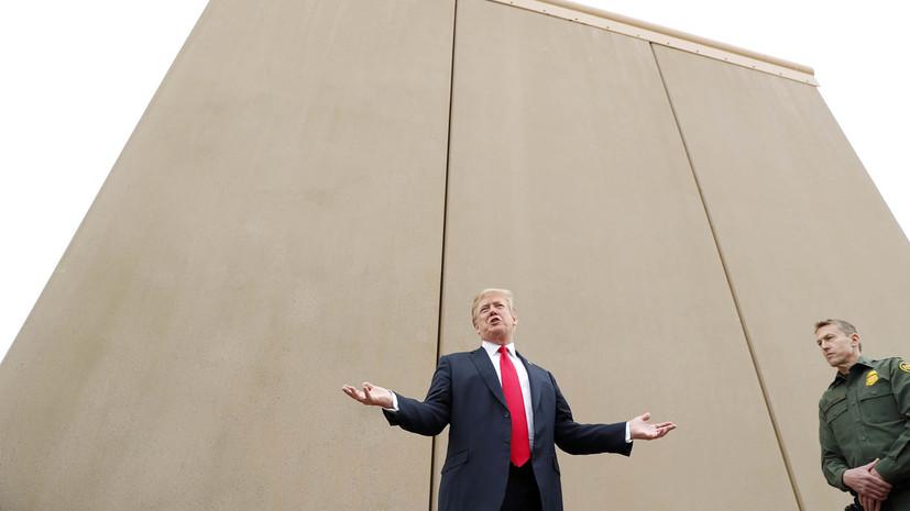 «Увидели слабое место»: как демократы реагируют на заявления Трампа о миграционном кризисе