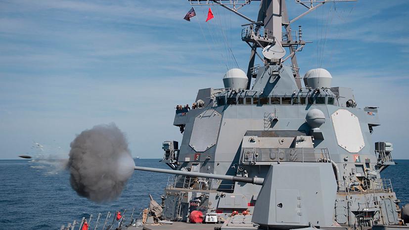 «В новую гонку вооружений Россию втягивать бесполезно»: о чём говорят испытания «гиперскоростных снарядов» в США