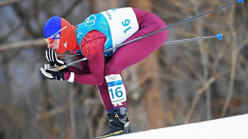 Легков прокомментировал прогресс сборной России по лыжным гонкам