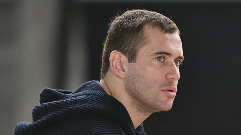 Тренер юношеской сборной России по футболу покинул пост из-за разногласий с Кержаковым