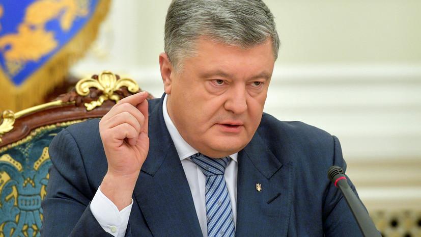 Порошенко поручил направить в Мали 20 военнослужащих Украины