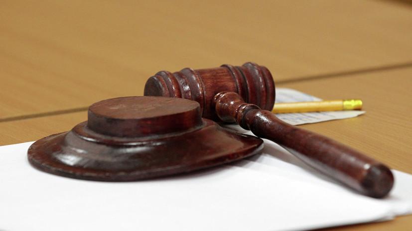 В ХМАО вынесли приговор по делу о покушении на убийство по найму