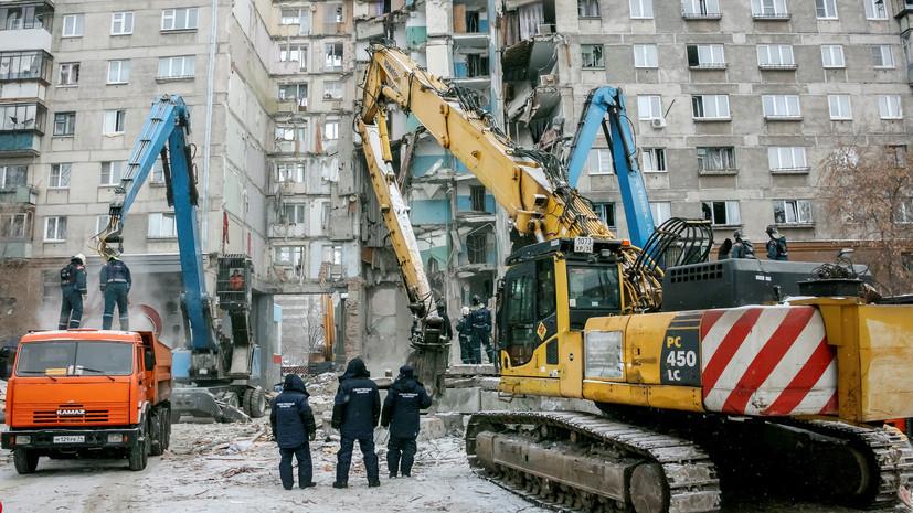 В Магнитогорске помогут пенсионерке, потерявшей сестру в результате взрыва дома