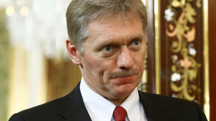 Песков сообщил о подготовке визита Путина в Сербию