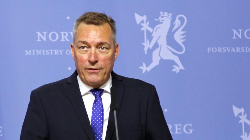 Министр обороны Норвегии заявил о возможности войны в Европе