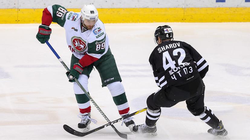 «Ак Барс» потерпел поражение от «Трактора» в регулярном чемпионате КХЛ