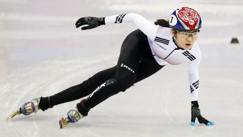 «Это страшное преступление»: двукратная олимпийская чемпионка из Южной Кореи обвинила тренера в изнасиловании