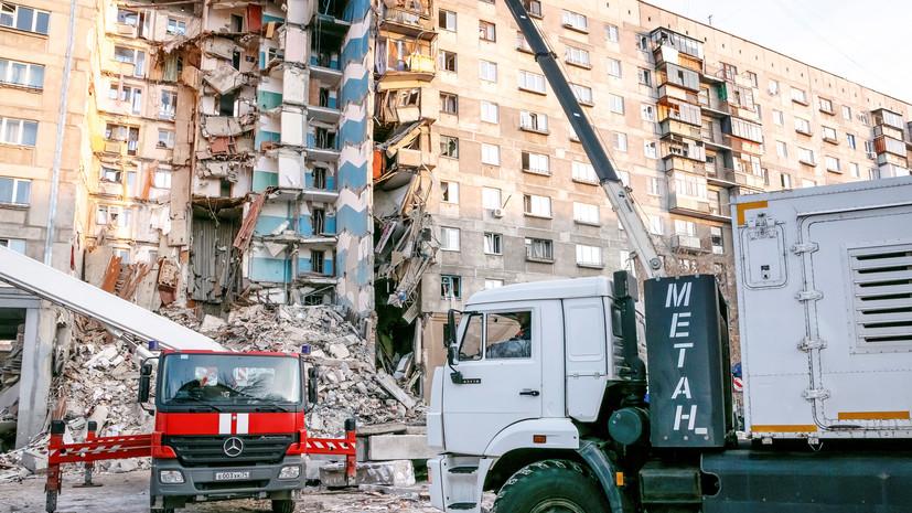Тренер «Питтсбурга» Гончар рассказал о сборе средств пострадавшим при взрыве дома в Магнитогорске
