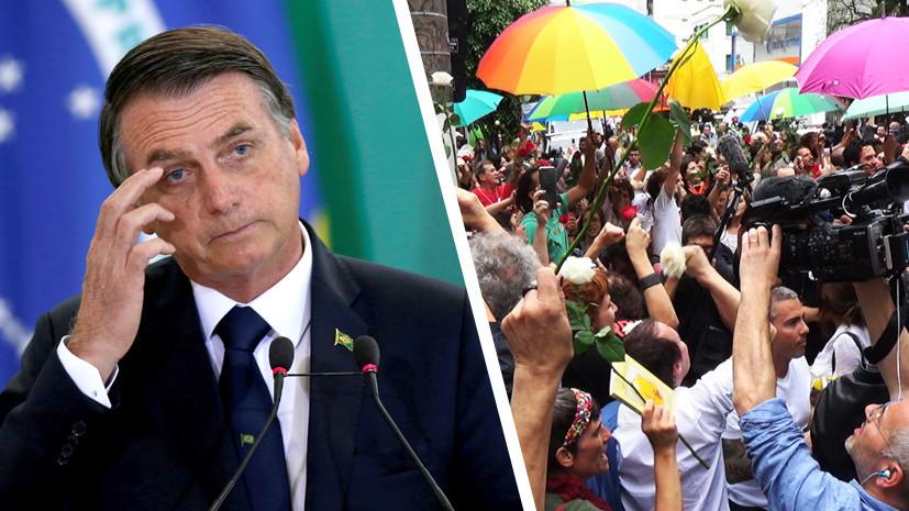 «Политическая турбулентность не за горами»: автор Telegram-канала «Мышь в овощном» — о поляризации бразильского общества
