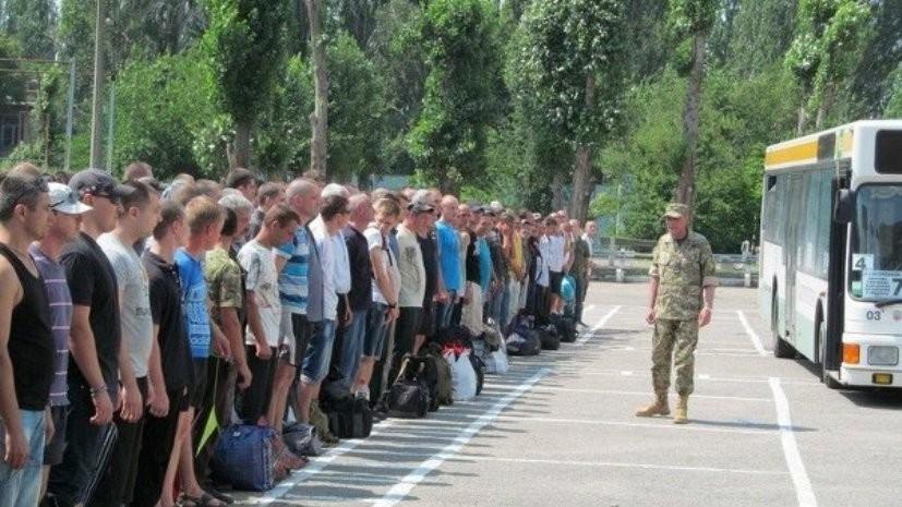 Эксперт объяснил возбуждение 11 тысяч дел против дезертиров и уклонистов на Украине