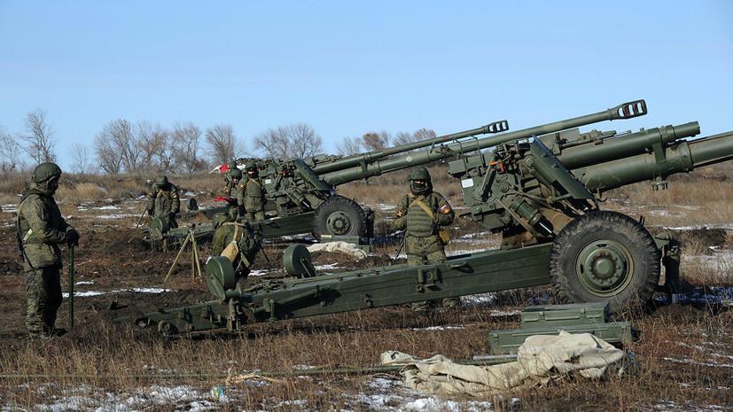 В Волгоградской области прошли учения артиллеристов