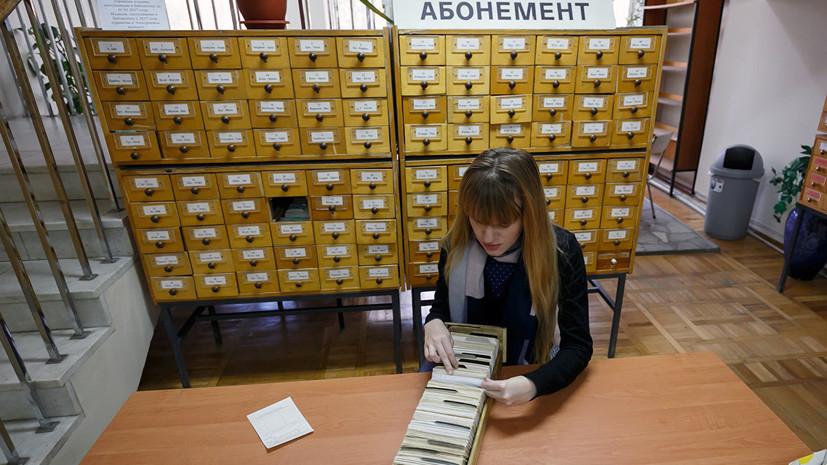Реконструкцию Национальной библиотеки в Ижевске намерены завершить в 2021 году