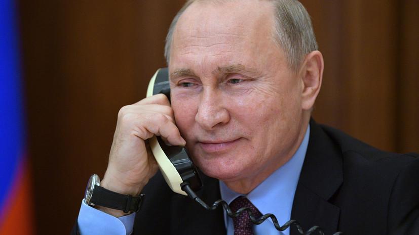Путин и Меркель провели телефонный разговор