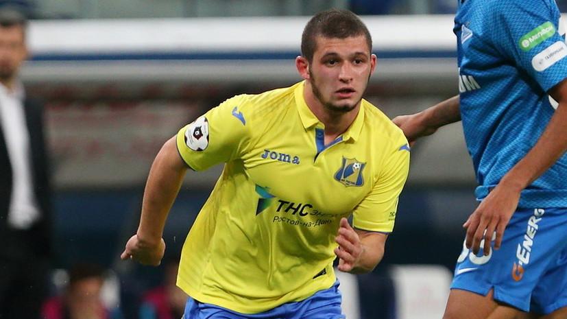 СМИ: «Спартак» заплатил «Ростову» за Гулиева около €1 млн